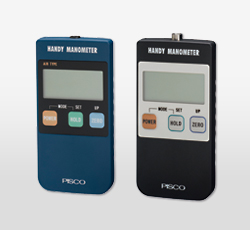 Handy Manometer